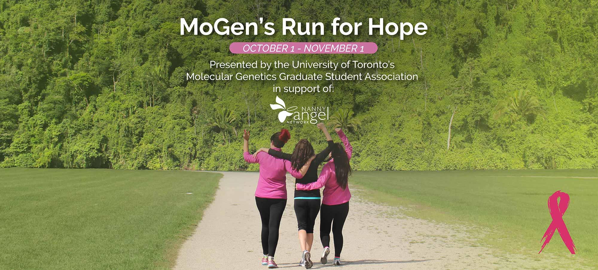 MoGen's Run for Hope